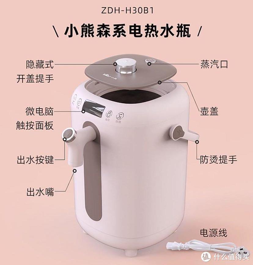 值得入手,小熊多段保温烧水壶电热水壶,恒温颜值高