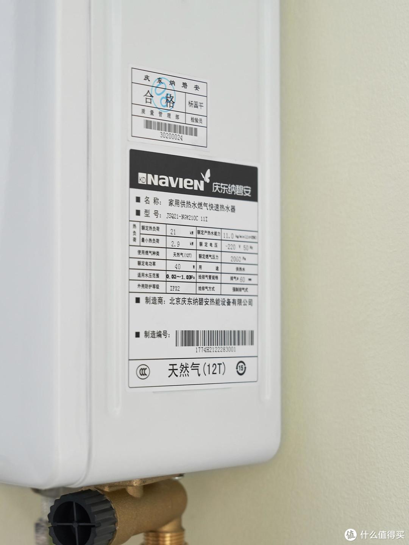 性价比优选,庆东纳碧安13L燃气热水器展示