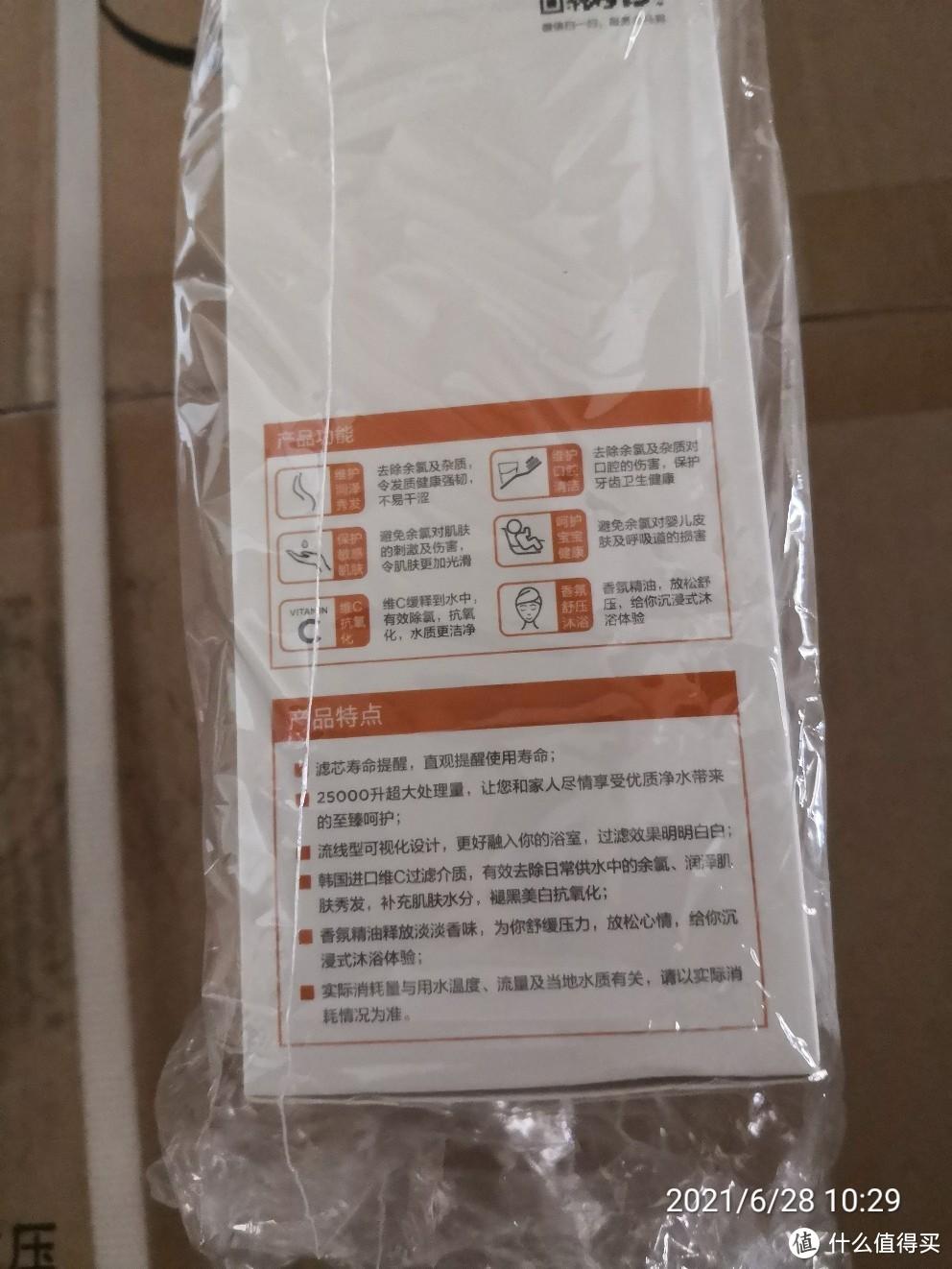美的初见套系80升3000w变频电热水器F8030-JA1(HEY)