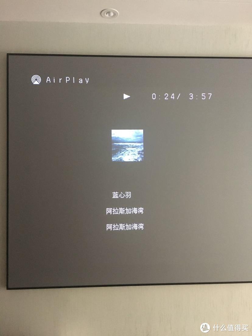 功放会进入air play专属画面,显示歌曲信息