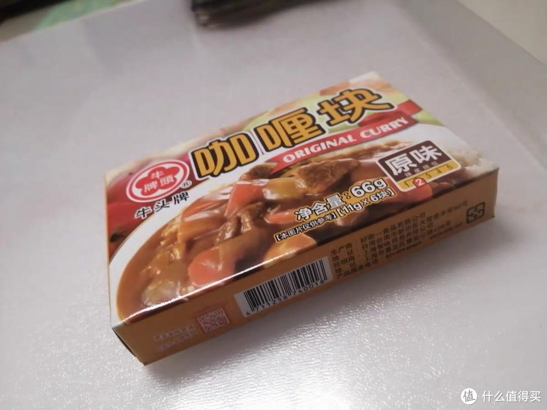 牛头牌原味黄咖喱块