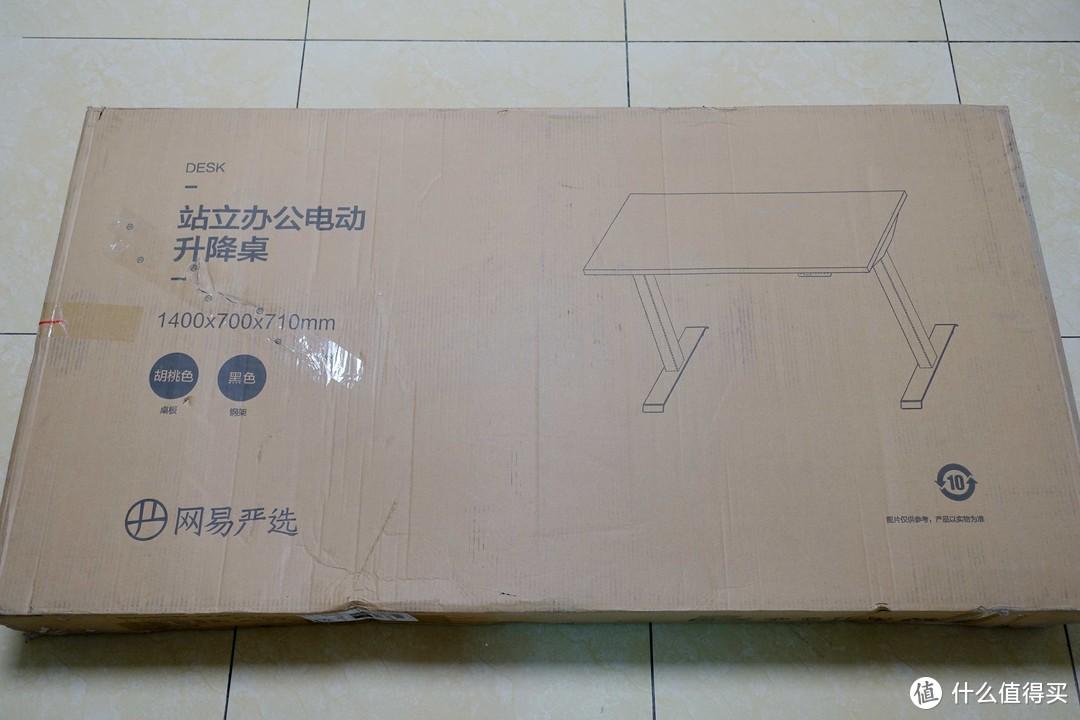 网易严选最值得买的商品,除了人体工学椅还有升降桌