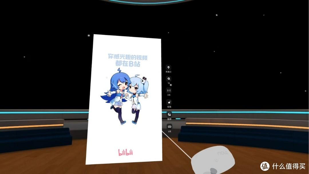 聊聊1999元的NOLO Sonic VR一体机