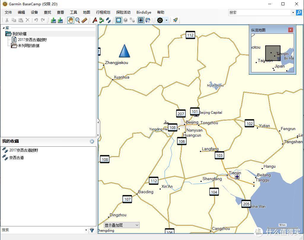英文版Garmin Fenix 6X pro 安装中国英文名称地图