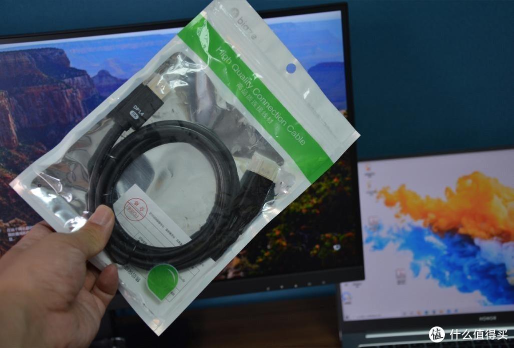 打开8K高清世界,毕亚兹 DP线1.4高清线体验,4K 144Hz都支持