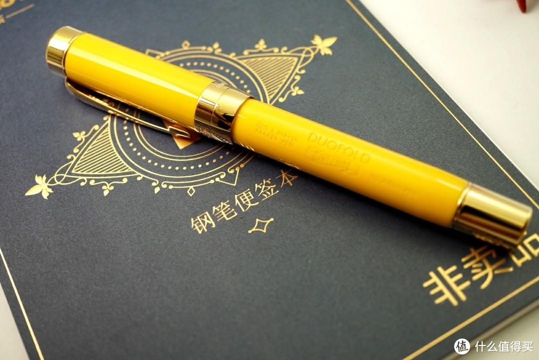 派克世纪的巅峰之黄——125周年极致大黄钢笔分享