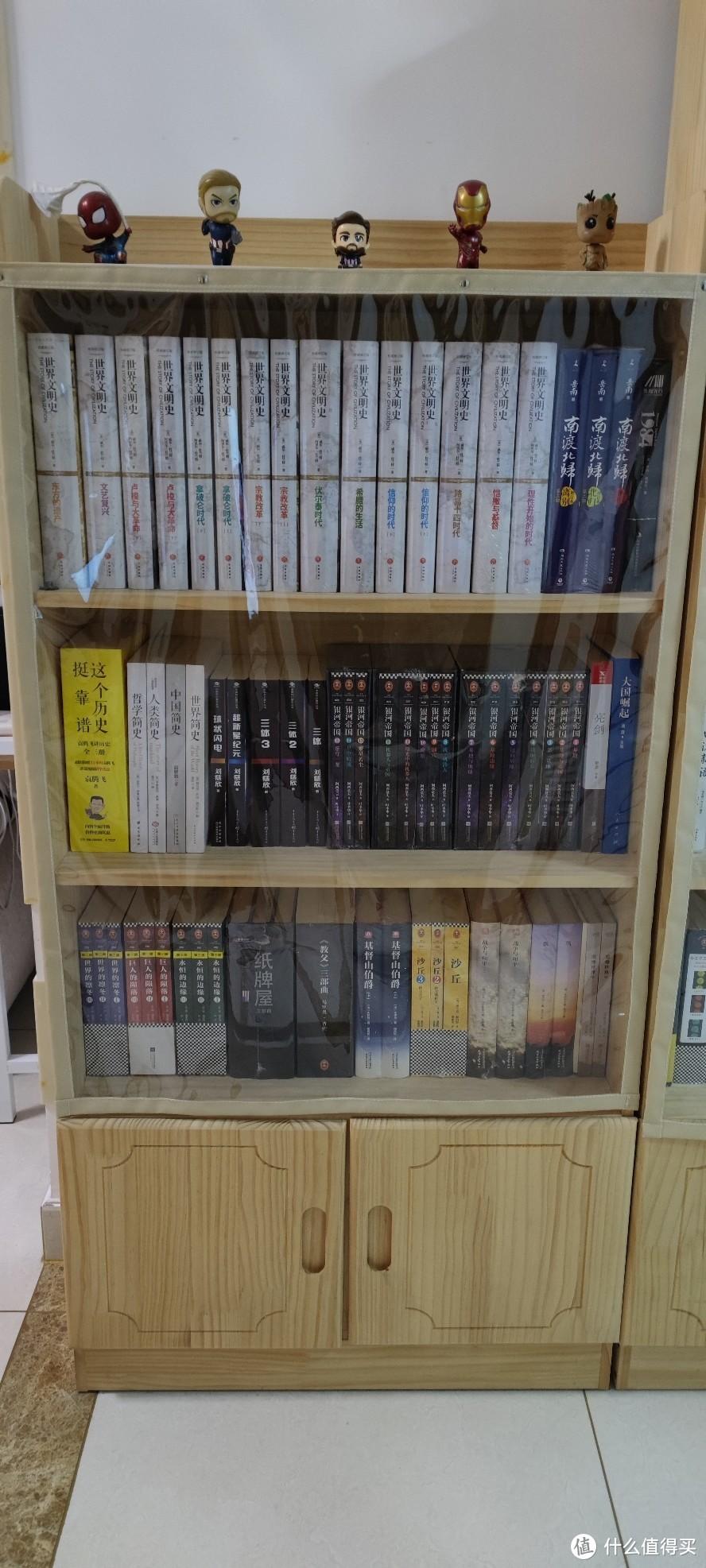 618我给家里的书柜增加了这些好书