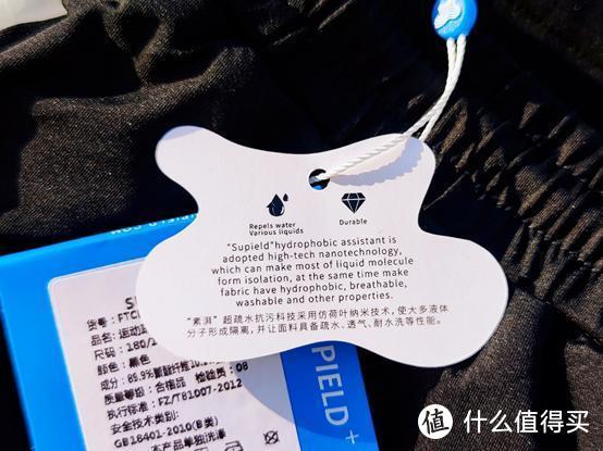 疏水+抗污+快干=素湃黑科技运动短裤
