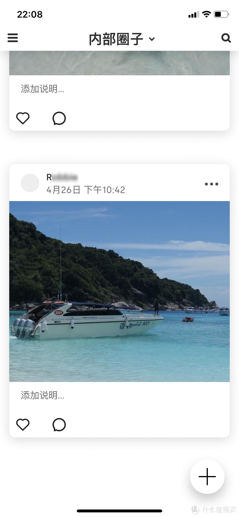 有此神器,还要什么iCloud?——中亚海外购ibi智能照片云存储