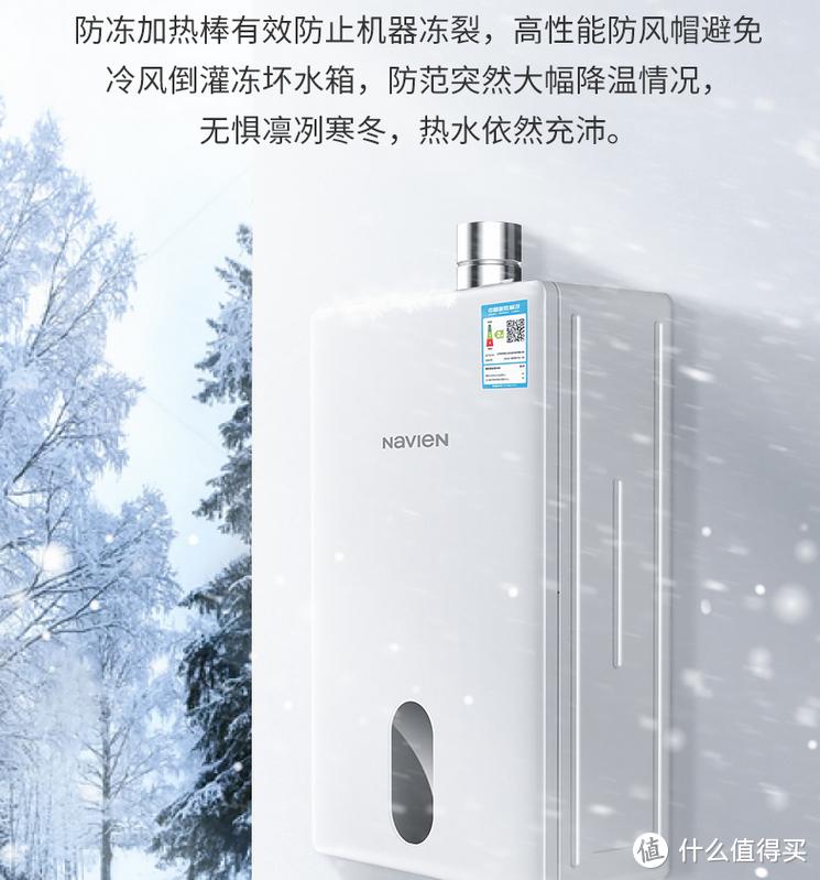 不只是高效率:不锈钢热交换器的庆东纳碧安燃气热水器还真不一样