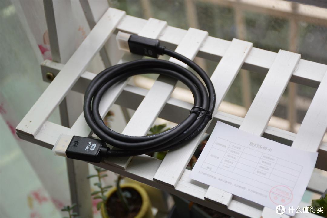 论一条线的重要性,DP线缆就可以让你观看的视频画面清晰