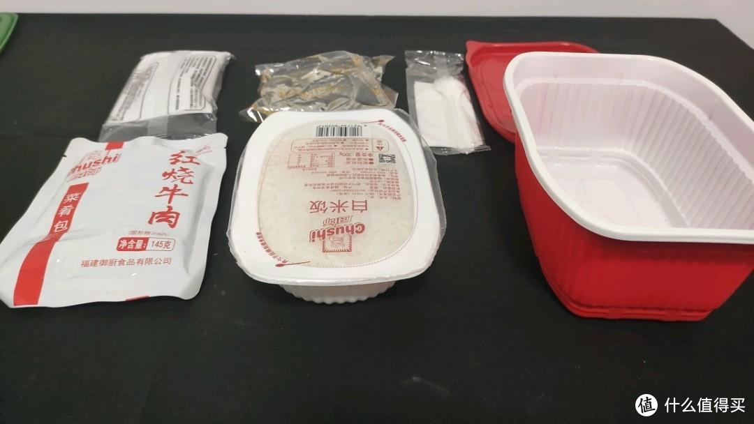 一款真正的方便米饭,不仅让人真正吃到一碗饭,还不用找水