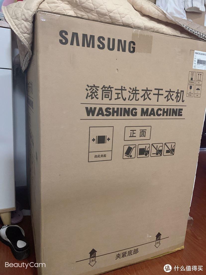 讲真,摸豆摸了个洗衣机