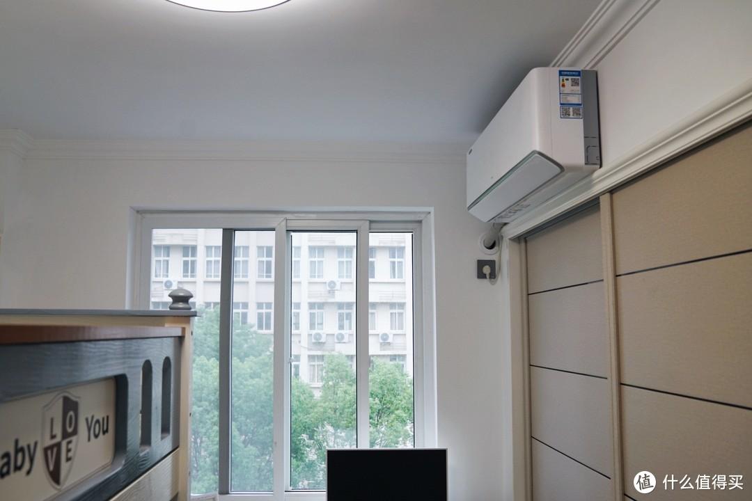 新风空调不用二次打孔?TCL卧室新风空调安装及使用实测