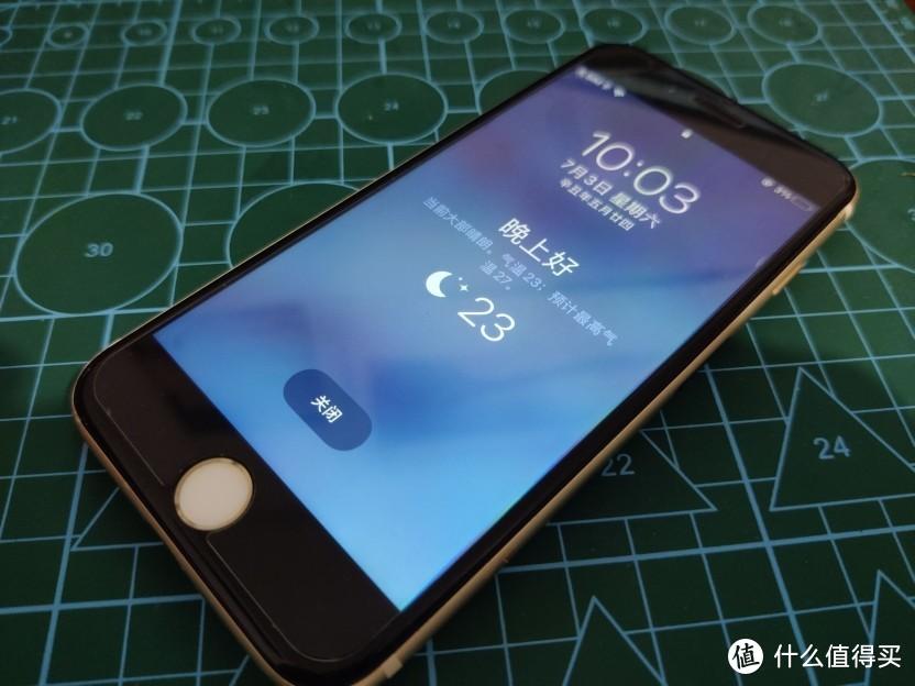 iPhone7换壳黑金颜色