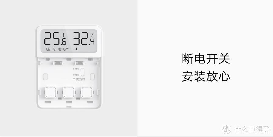 老电灯发挥智能余热——小米米家屏显开关开箱