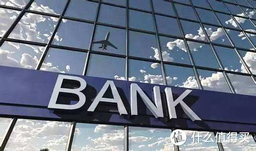 汇总一下7月各大银行活动,幸福生活可以更值得