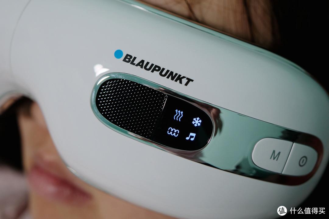 缓解眼疲劳利器,蓝宝护眼仪 入手体验感受