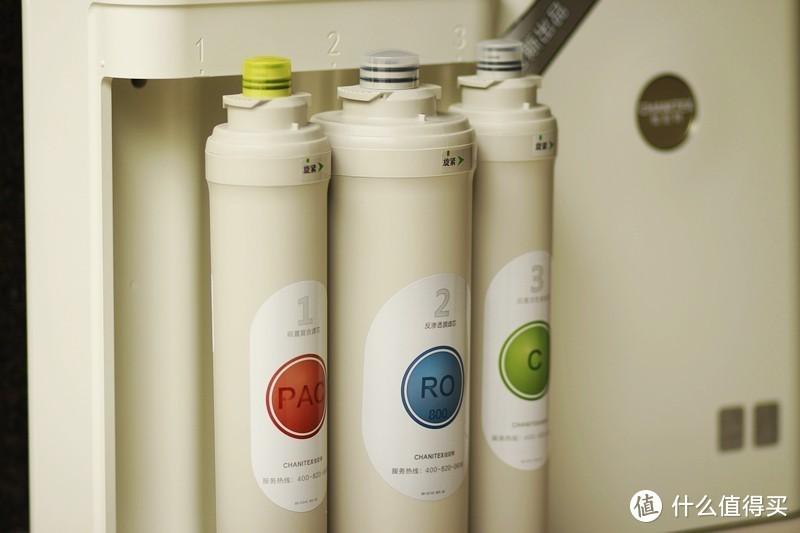 大流量 反渗透净水机 佳尼特智能净水器 CXR800-T1