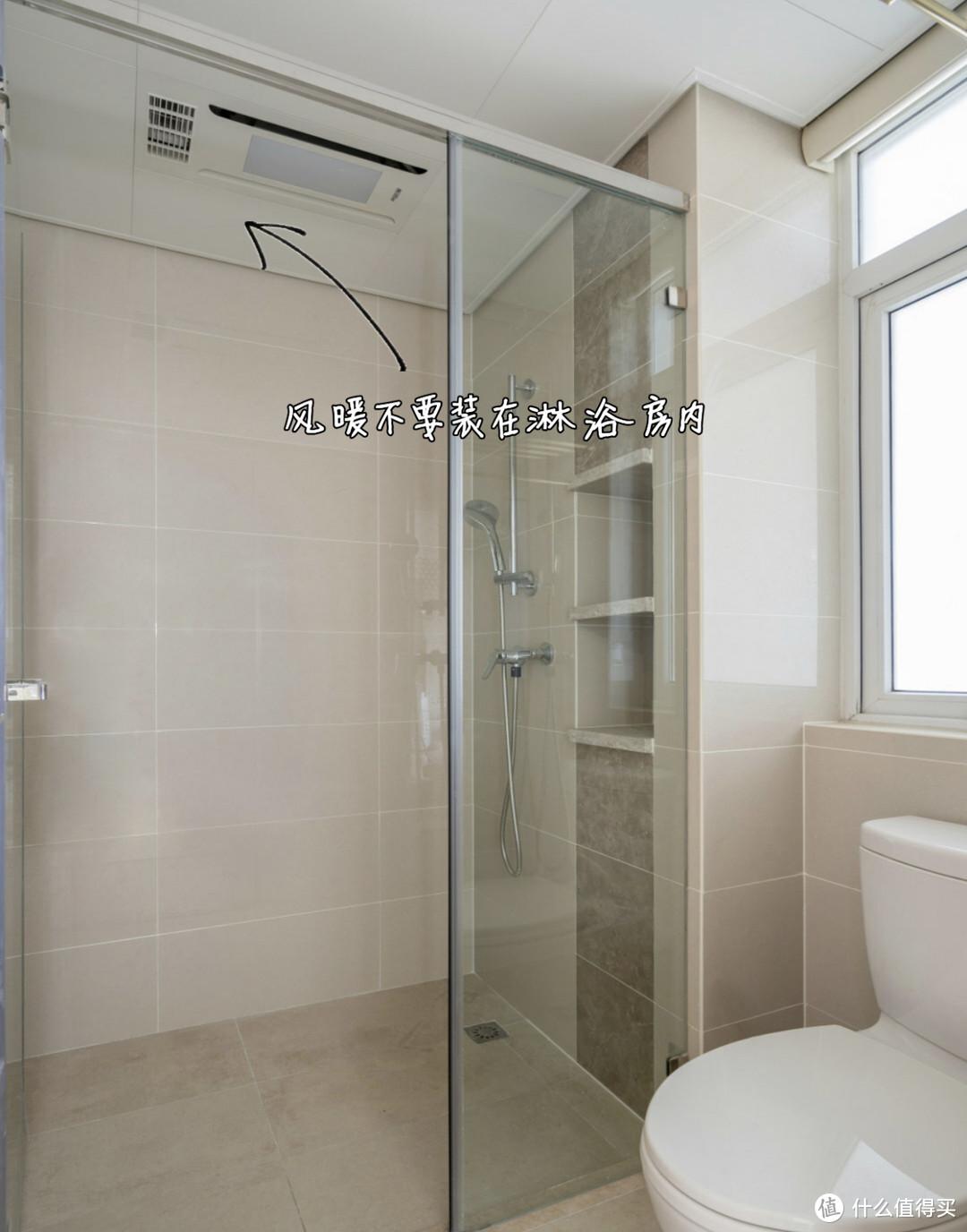 无关乎金钱,这12个卫生间细节做对了,使用体验大幅提升!