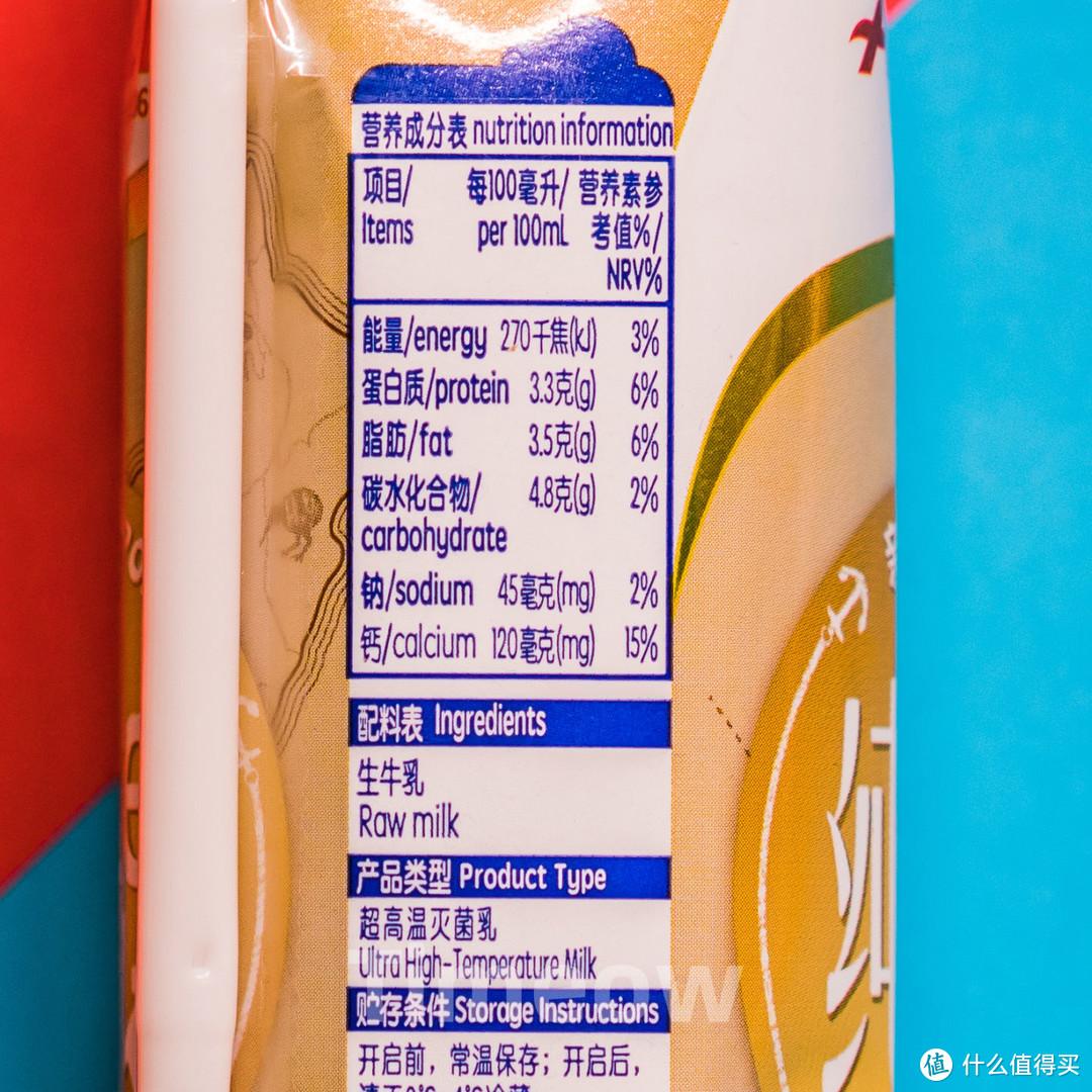 关注信小兔 要有胖10斤的觉悟 盘点618买的食品饮料