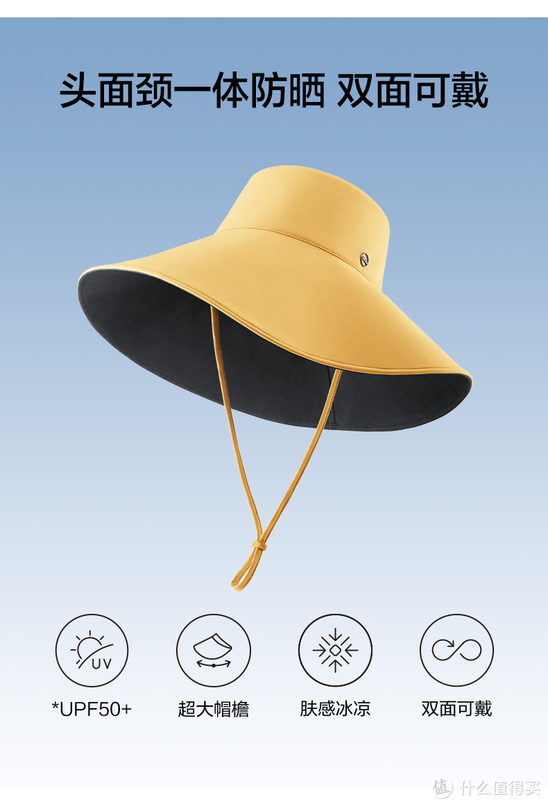 防晒帽怎么选?一起看看淘宝销量前10防晒帽吧!最低才9.9