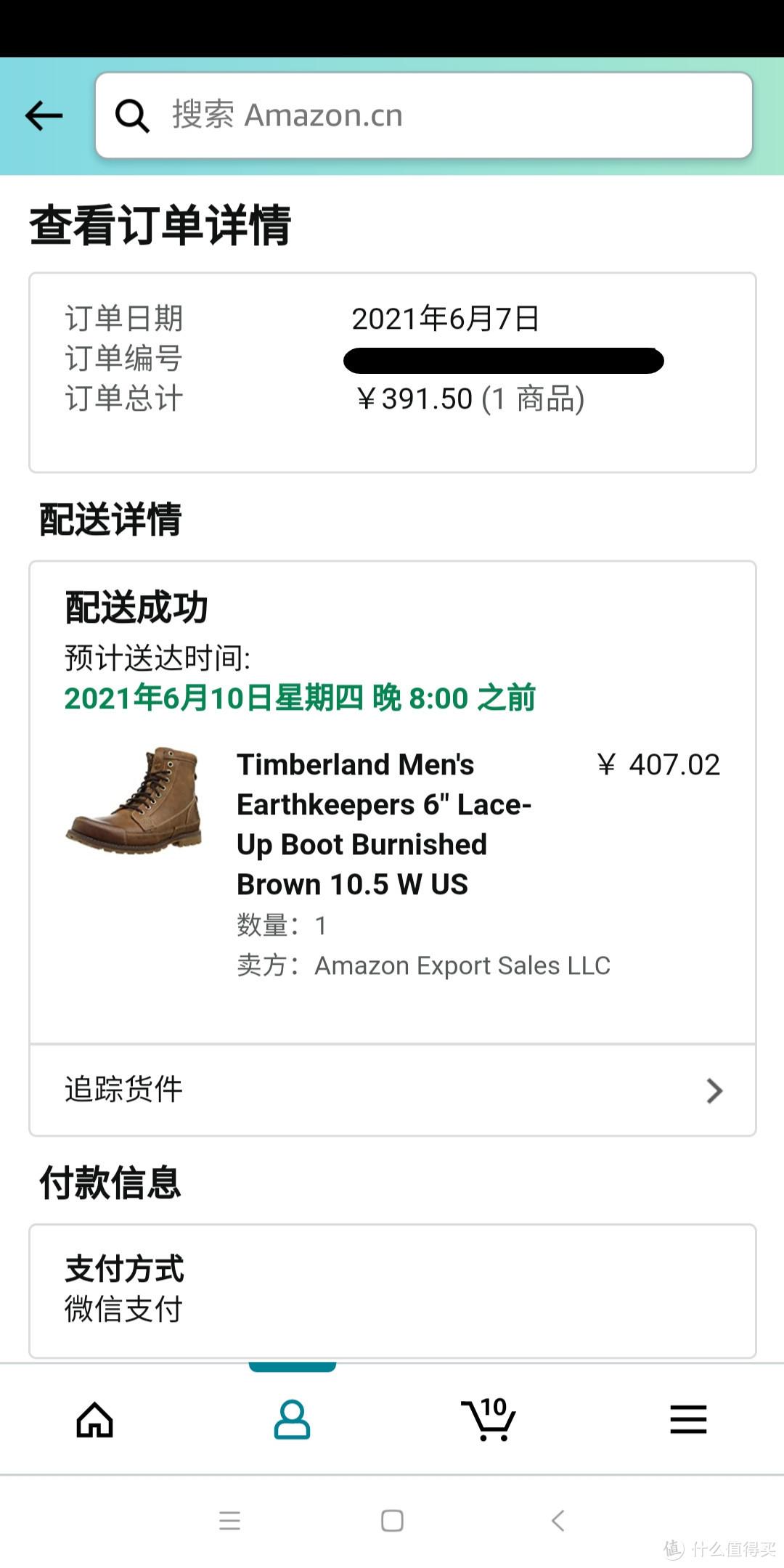 说说我和踢不烂Timberland的故事