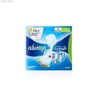 超值 迪丽热巴代言护舒宝液体卫生巾!好用的卫生巾 实力种草