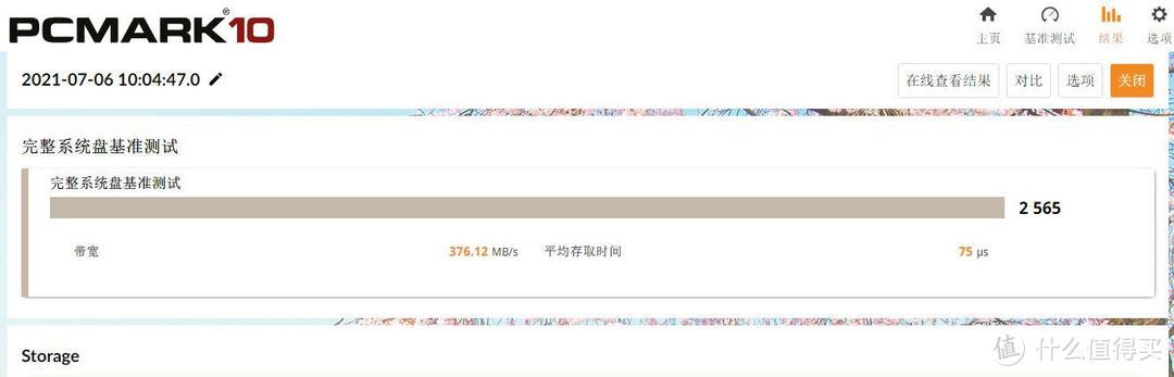 始于颜值,终于才华:影驰名人堂HOF EXTREME 1TB