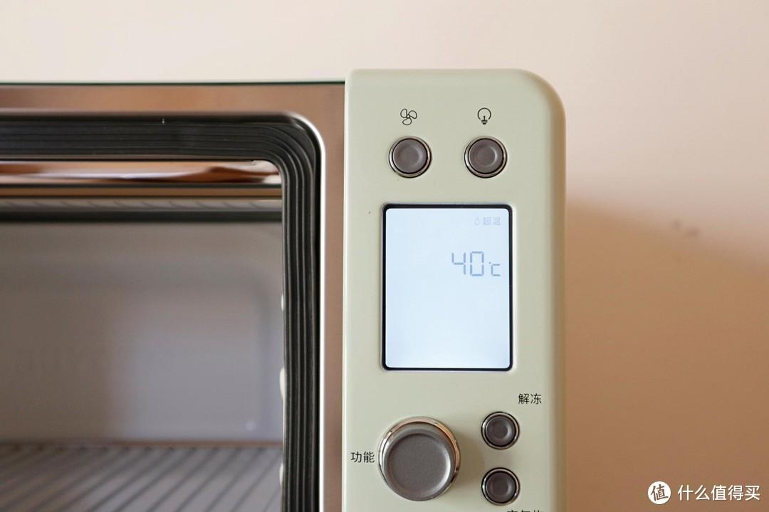 这大概就是理想中的烤箱吧——北鼎T535分享