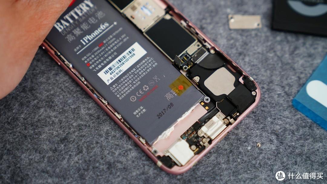 手机卡得不知所措?手把手教你更换大容量电池焕发新生