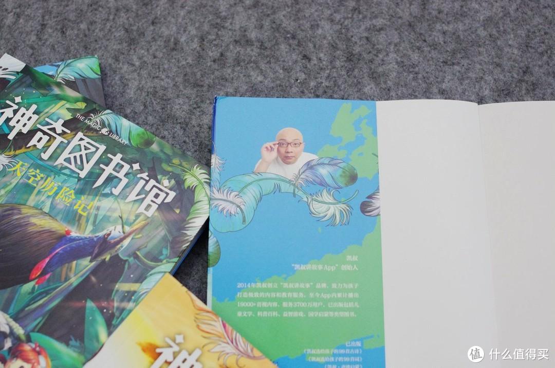 一个奶爸的功课,给二年级小男生准备的暑期书单