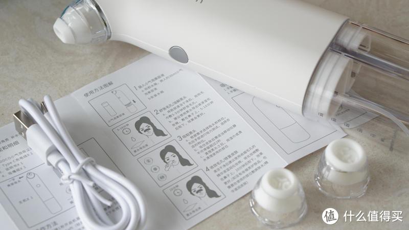 DOCO小气泡黑头仪,源自医美的专业护理