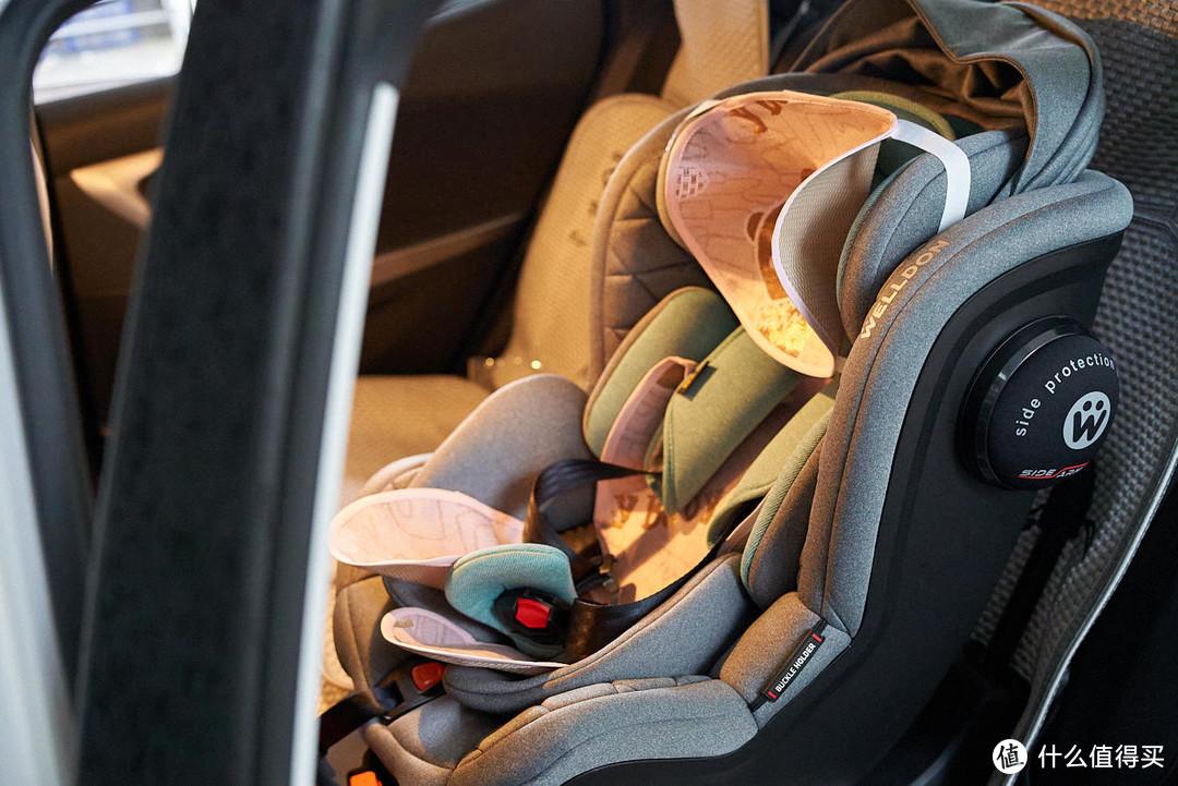 复购小龄款(0-4岁)安全座椅——惠尔顿茧之爱2
