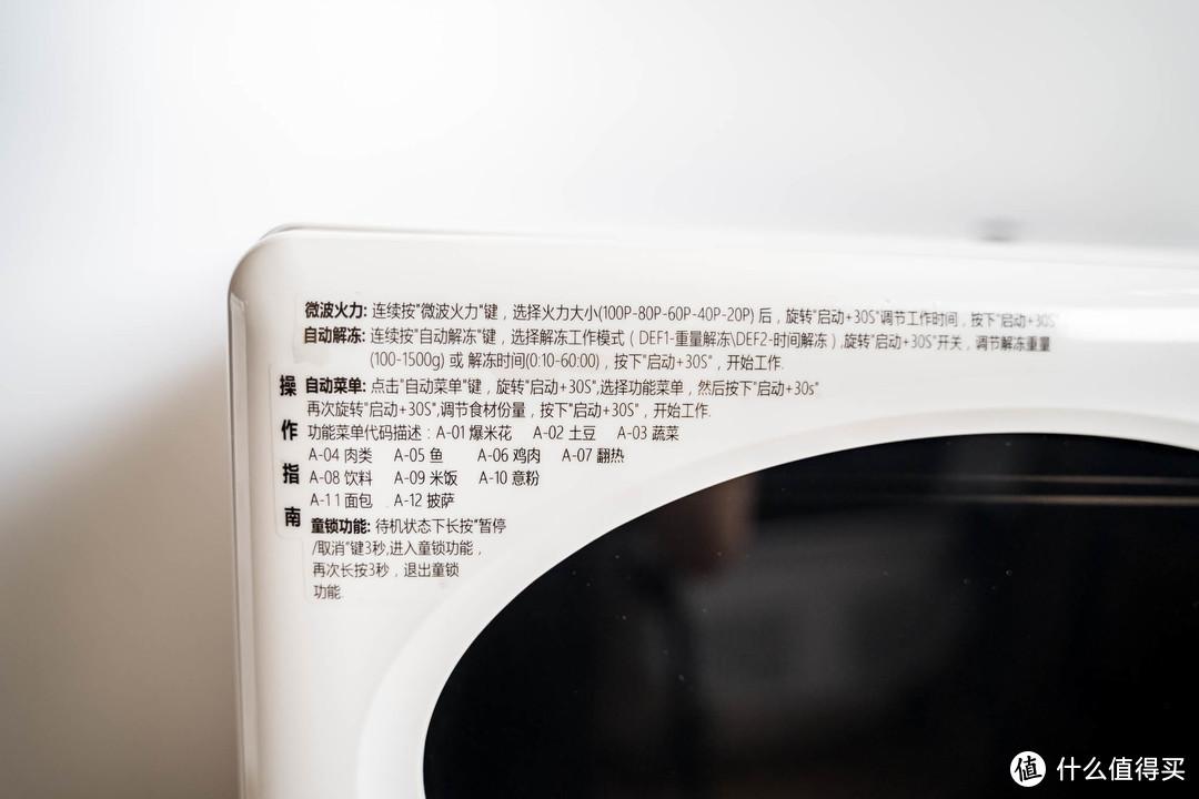 谁说微波炉只能打剩菜?高颜值、复古、还能烹饪 — 大宇微波炉