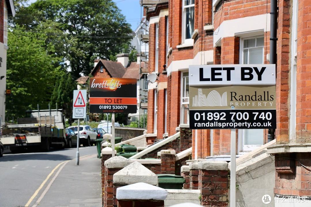 一次深思熟虑的卖房,及一次临时起意的买房(一)——决定卖房