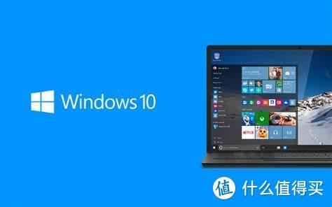 Windows 10 确定会在2025年10月结束技术支持
