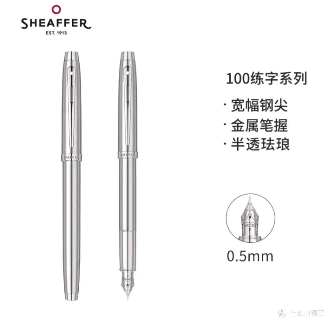 钢笔购买指北,另一个档次的钢笔