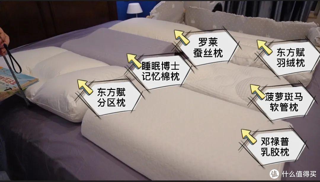 失眠颈椎疼?多是枕头没选对!6款对比教你正确选购