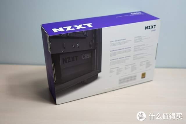 恩杰NZXT C850电源:性能和静音兼备