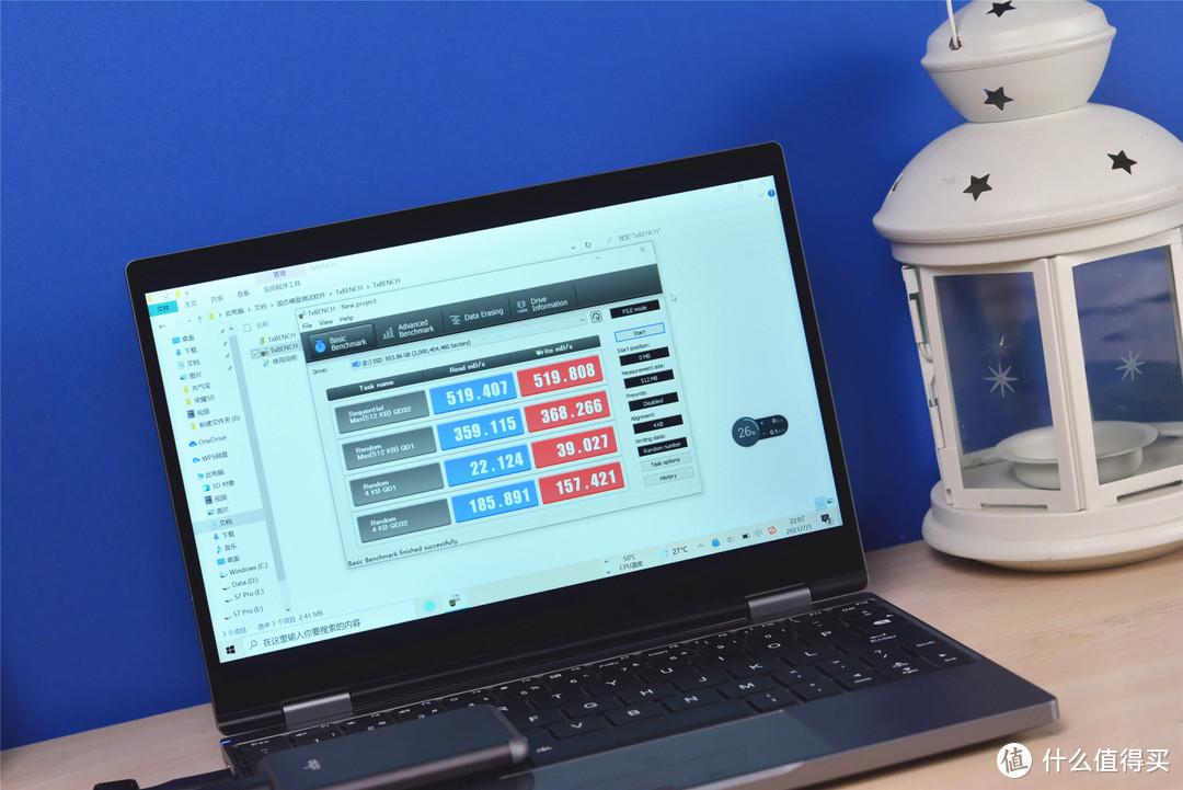 不用拆机,让笔记本增加1T容量,读写500M/s够用吗?