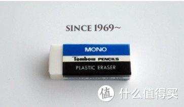 MONO ZERO系列橡皮,注重细节的你确定还不用上吗?