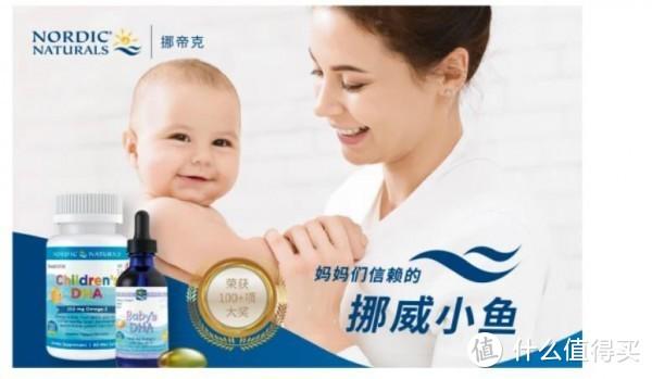 2021CBME孕婴童展:挪威小鱼携母婴新品DHA软糖亮相