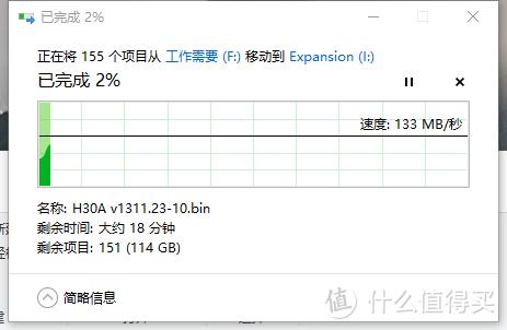 真的很能装!2T希捷新睿翼移动硬盘