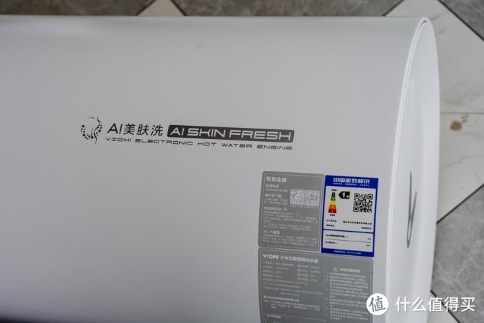 云米AI美肤洗电热水器NANO X1体验:双管速热AI水质过滤洗澡才健康