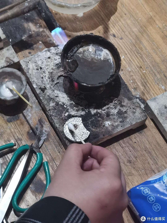 指纹部分涂上硫磺皂,做旧