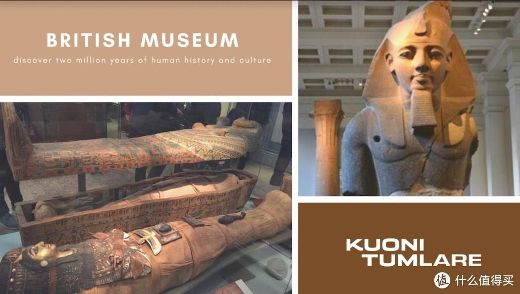 线上博物馆