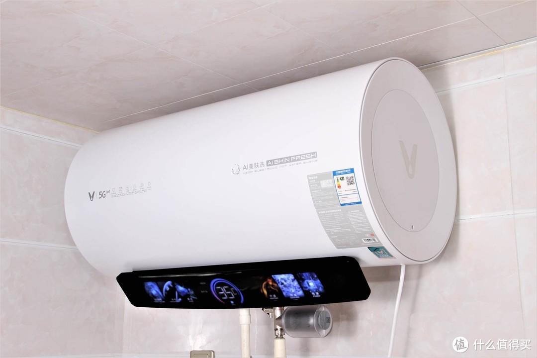 担心洗浴水质不佳?试试AI美肤洗电热水器云米NANO X1