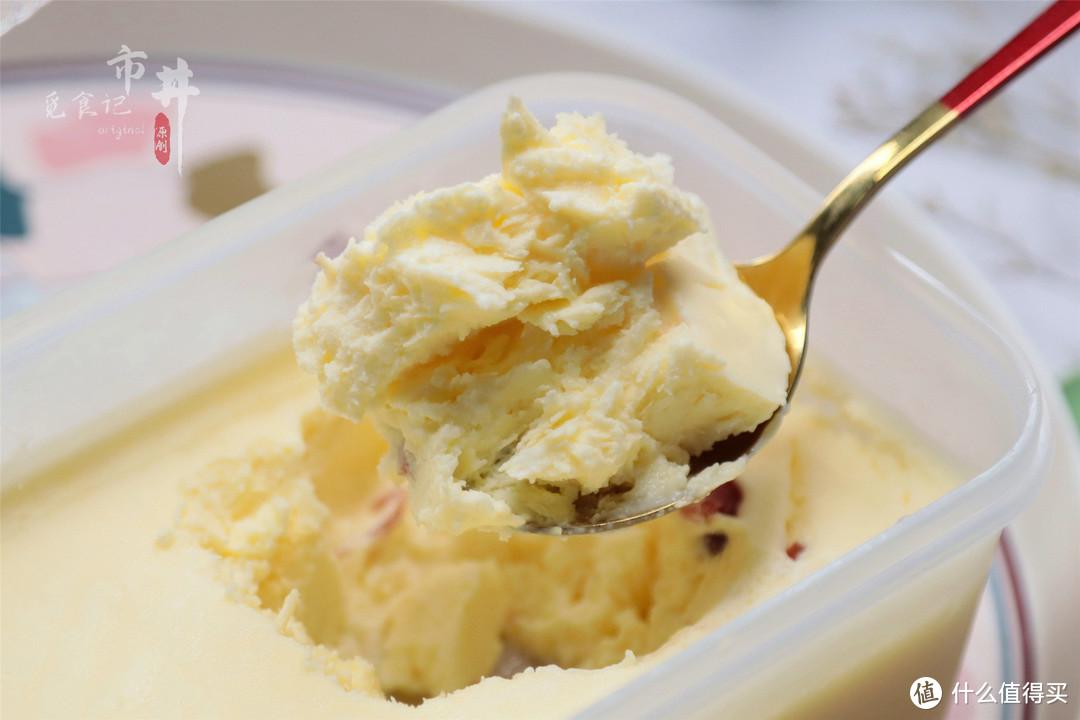"""进入三伏天,在家自制冰激凌,10元成本做一盒,巨香甜细腻,拒绝""""天价""""雪糕"""