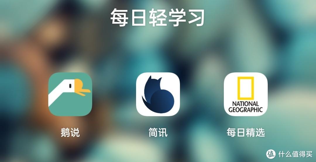 暑期充电计划:32款超实用手机app!搜索学习效率提升200%!小白也能秒变各领域大神!